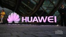 Канадските власти задържаха финансовия директор на  Huawei