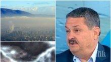 ГОРЕЩА ТЕМА: Проф. Рачев с експертен коментар за мръсния въздух и световната среща за климата