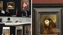 Аукцион: Скица на Рембранд с отпечатъци от пръстите на художника бе продаден на търг за 12,1 млн. долара