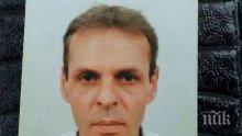 Полицията в Бургас издирва Красимир Тропотанов, избягал от УМБАЛ