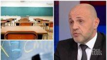ГОРЕЩИ ТЕМИ -  Томислав Дончев проговори за апартамента на Горанов и за предстоящи съкращения в администрацията