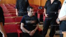 Убиецът на 7-годишната Дамла припадна в съда, прекъснаха делото