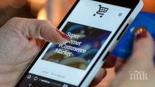 Придобивка: Кубинците получиха достъп до интернет през мобилните си телефони, но...