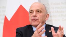 Досегашният финансов министър на Швейцария стана президент на страната