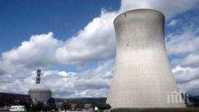 """Японският концерн """"Мицубиши"""" се отказа да строи атомна централа в Турция"""