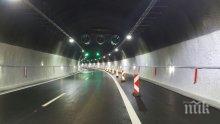 """Регионалният министър инспектира ремонта на тунел """"Витиня"""""""