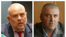 ИЗВЪНРЕДНО В ПИК TV: Борисов и Цацаров на брифинга на Спецпрокуратурата и ГДБОП за операцията в София (ОБНОВЕНА/СНИМКИ)