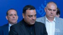 Московски вече не е депутат, парламентът прие оставката му
