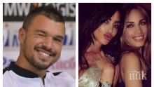 ПОД ОБСАДА: Биляна Дол личен гард на Валери Божинов - сръбкинята пази футболиста от напористи фенки