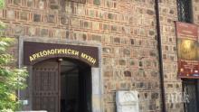 Националният археологически музей с нов директор