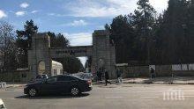 """Специализираната прокуратура възложи на служба """"КОС"""" при ГДНП проверка в завод """"Арсенал"""""""