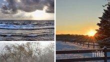 Слънчев Никулден: Валежите от дъжд и сняг спират, но температурите леко падат. Максималните ще са около 7 градуса
