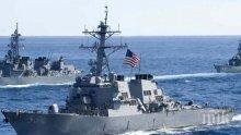Напрежението расте: Американски разрушител демонстративно приближил база на Тихоокеанския флот на Русия