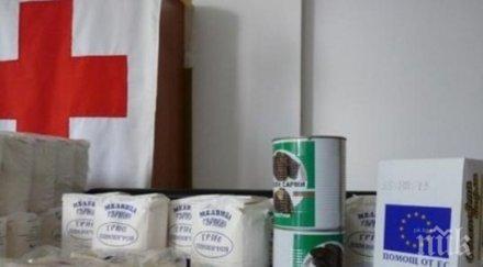 Помощ: Над 8 000 социално слаби в Кърджалийска област ще получат пакети с продукти от първа необходимост