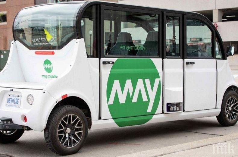 В Охайо тръгва първия самоуправляващ се градски транспорт
