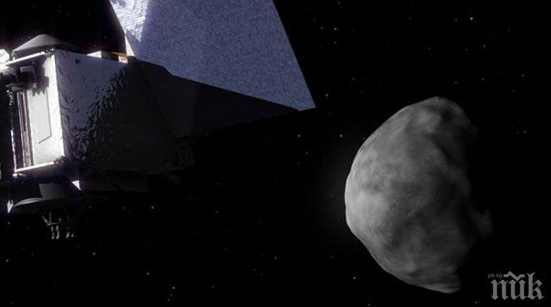 Мисия на НАСА достигна до астероид на 80 милиона километра