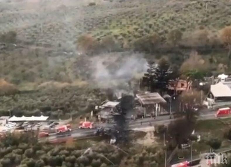 Двама загинали и 15 ранени при взрив на бензиностанция в Италия (ВИДЕО)