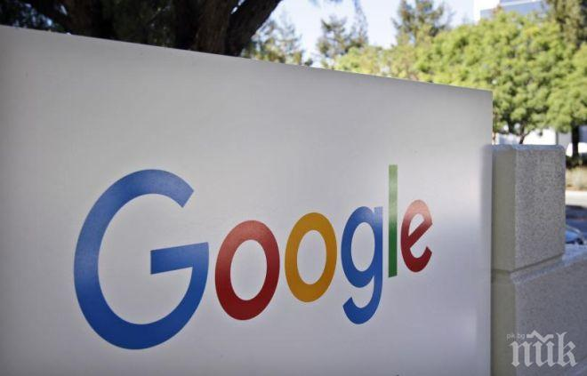 """Вицепрезидент в """"Гугъл"""" става български почетен консул в Силициевата долина"""