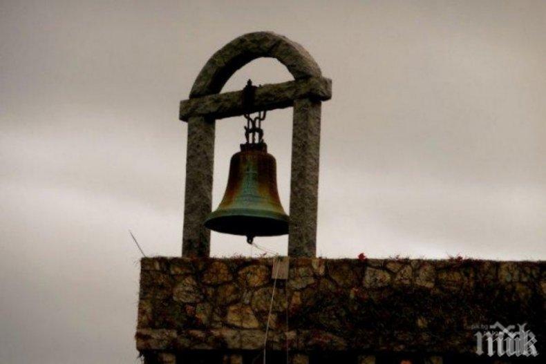 ПРОКОБА: Младежи в прокълнато село мрат като мухи заради открадната камбана