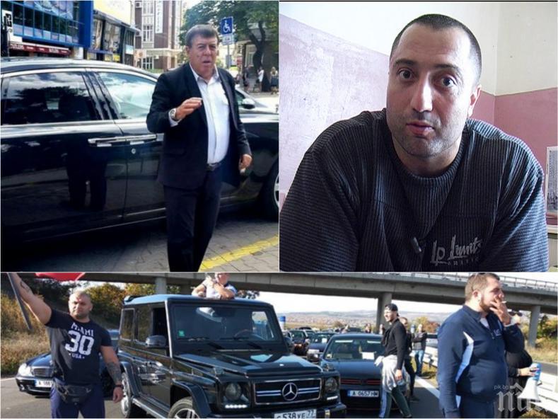 САМО В ПИК: Ето кога връщат Митьо Очите от Турция - несебърският бос се жалва от килия на ужасите