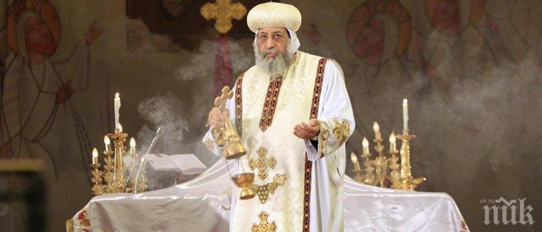 ПЪРВО В ПИК - Арабистът Владимир Чуков с историческа новина: Проведе се първата християнска молитва в Саудитска Арабия (СНИМКИ)