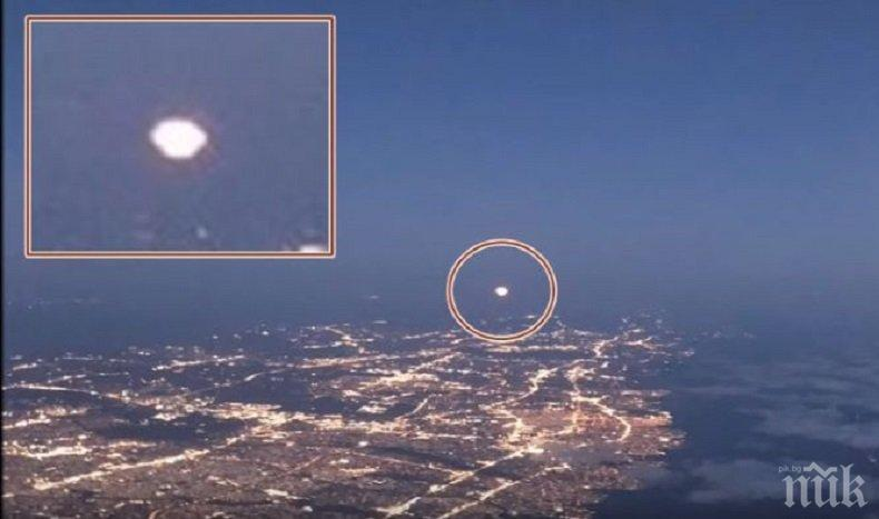 СЕНЗАЦИОННО: НЛО летя над Ню Йорк, снимаха го от самолет (ВИДЕО)