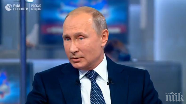 Разкриха коя е голямата сила на Путин