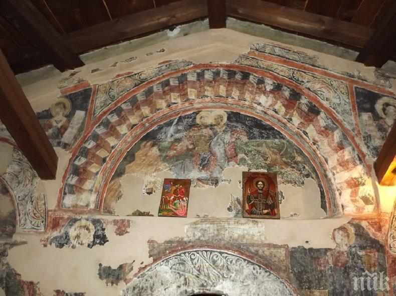 Обявиха църквата в Добърско за културна ценност от национално значение