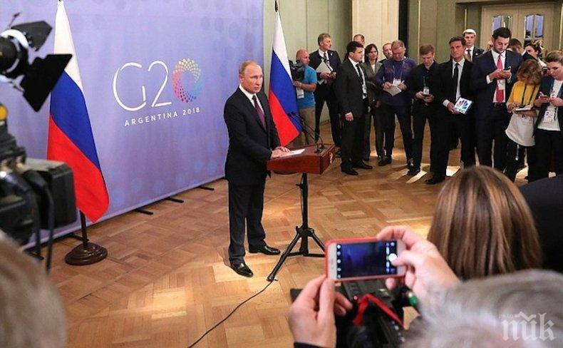 """""""Лош филм"""" - на Путин не се хареса екшънът, в който го спасяват американци (ВИДЕО)"""