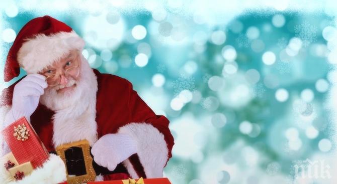 Уволниха учителка, казала на деца, че Дядо Коледа не съществува