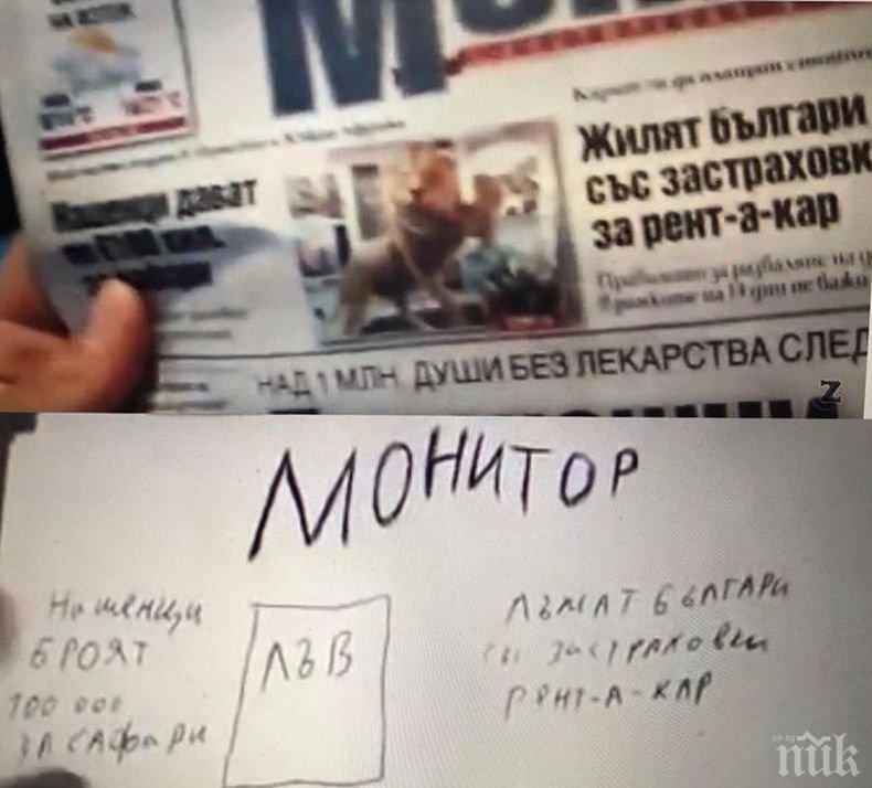 ИСТИНА ИЛИ ЛЪЖА: Бургаски маг предсказа заглавията на българските вестници, месец преди да излязат (СНИМКИ)