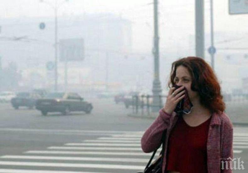 ОПАСНО: Фините прахови частици удрят сърцето и мозъка