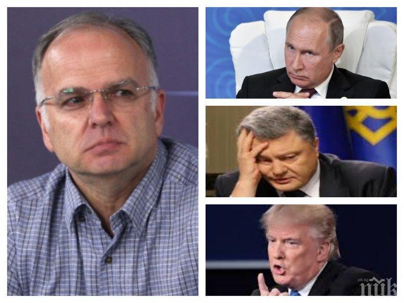 САМО В ПИК TV: Експертът Боян Чуков разкрива причините за конфликта  Русия - Украйна и има ли опасности за България (ОБНОВЕНА)