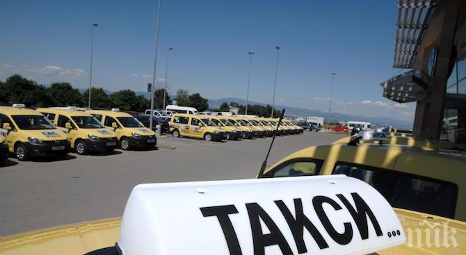Такситата в Балчик поскъпват