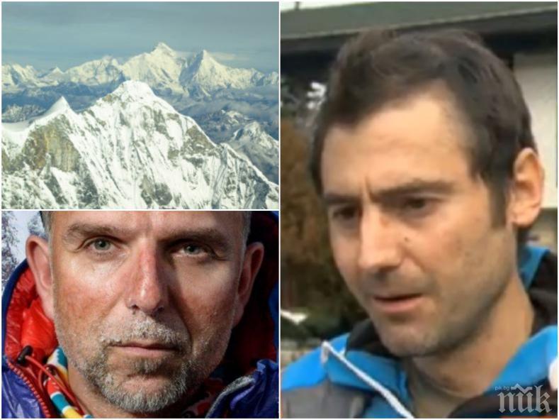 ОТ ПЪРВО ЛИЦЕ: Алпинистът, разговарял последен с Боян Петров, с подробности за трагедията на Шиша Пангма