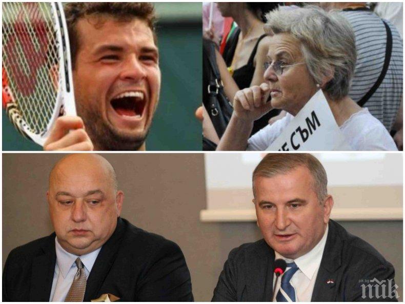 Гришо, не позволявай на клана Берберян - Малееви да те насъсква против България! Ти си длъжник на държавата ни, която инвестира в теб стотици хиляди