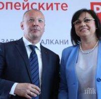 ИЗВЪНРЕДНО В ПИК: Преизбират Сергей Станишев за лидер на ПЕС (НА ЖИВО/ОБНОВЕНА)