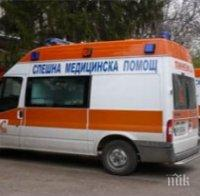 Инцидент: Два автомобила се озоваха в канавката край околовръстния път на Козлодуй след катастрофа