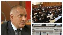 ПЪРВО В ПИК TV! Борисов с ексклузивен коментар в парламента за напрежението в Черно море: Изключително негативно съм настроен