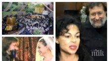 """ЕКСКЛУЗИВНО В ПИК TV! Ето я сватбата за милиони с брилянти, яхта и """"Ферари"""" на изпралите 1 млрд. Баневи - само в """"Жълтите новини"""""""