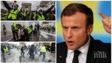 ПАРИЖКАТА РЕВОЛЮЦИЯ: Бъдещето на Европа е в ръцете на Франция, Макрон трябва да разбере това