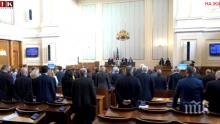 ПЪРВО В ПИК TV: Ето кой се закле на мястото на Московски в парламента (ОБНОВЕНА)