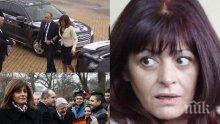 Десислава Радева първо да научи името на учителката на Петя Дубарова, после да се фука, че й е била ученичка