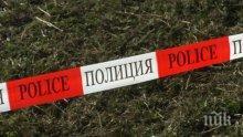 ШОК: Труп на мъж откриха в улична шахта