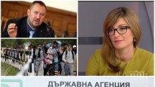 ГОРЕЩА ТЕМА: Министър Захариева тропна по масата: ДАБЧ трябва да се закрие, България няма да приеме пакта на ООН за миграция