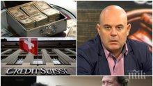 ЕКСКЛУЗИВНО: Зам.-главният прокурор Иван Гешев закова олигарсите Баневи - изпрали са 1 милиард в швейцарски сметки