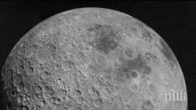 Китай праща кораб на невидимата страна на Луната