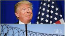 СЕНЗАЦИОННО: Доналд Тръмп може да влезе в затвора