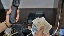 78-годишен мъж даде на телефонни измамници 14 600 лева