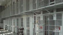 Разследват за подкуп надзирател от затвора в Ловеч